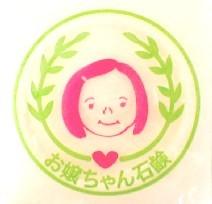 ojo-soup.jpg